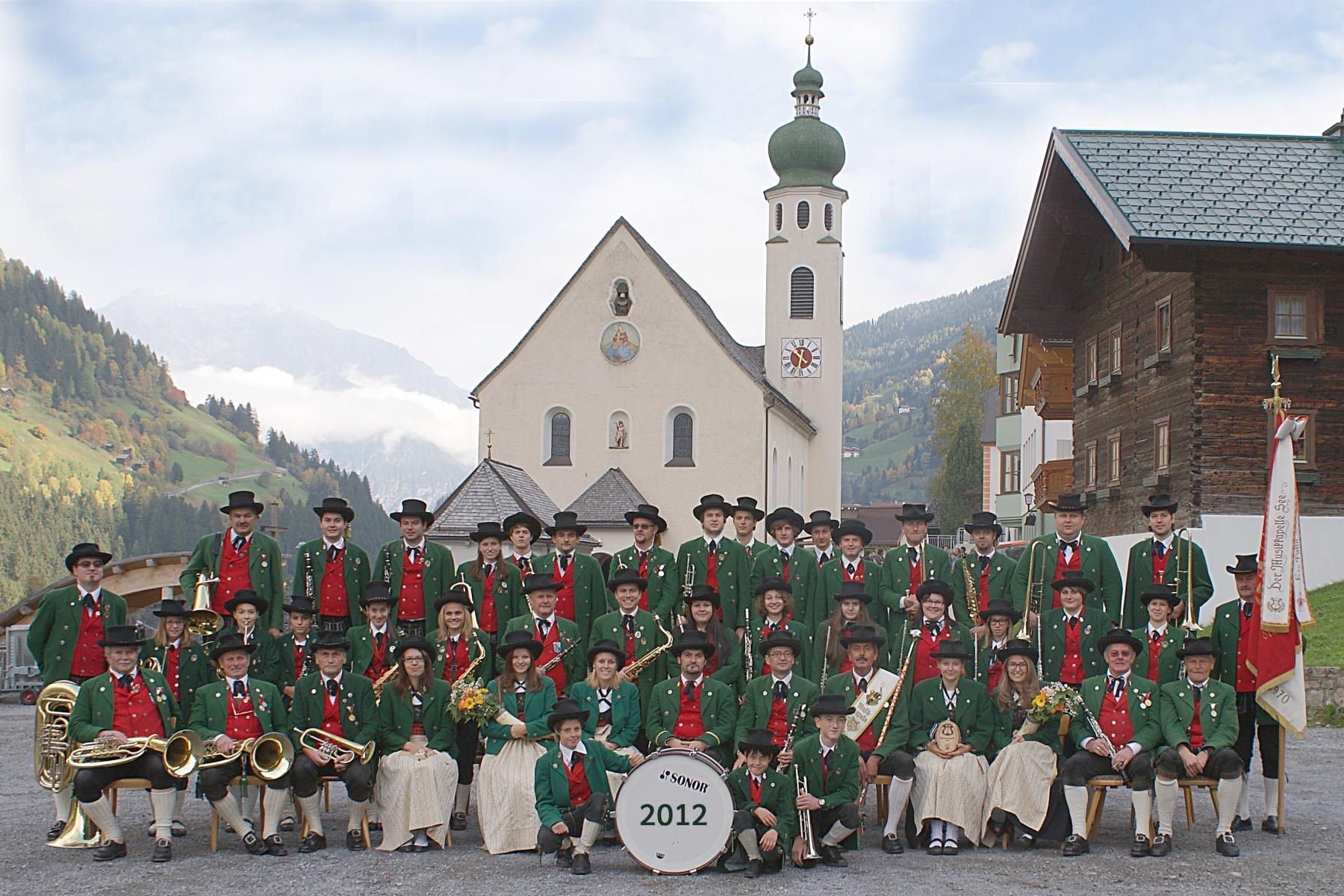 MK See 2012